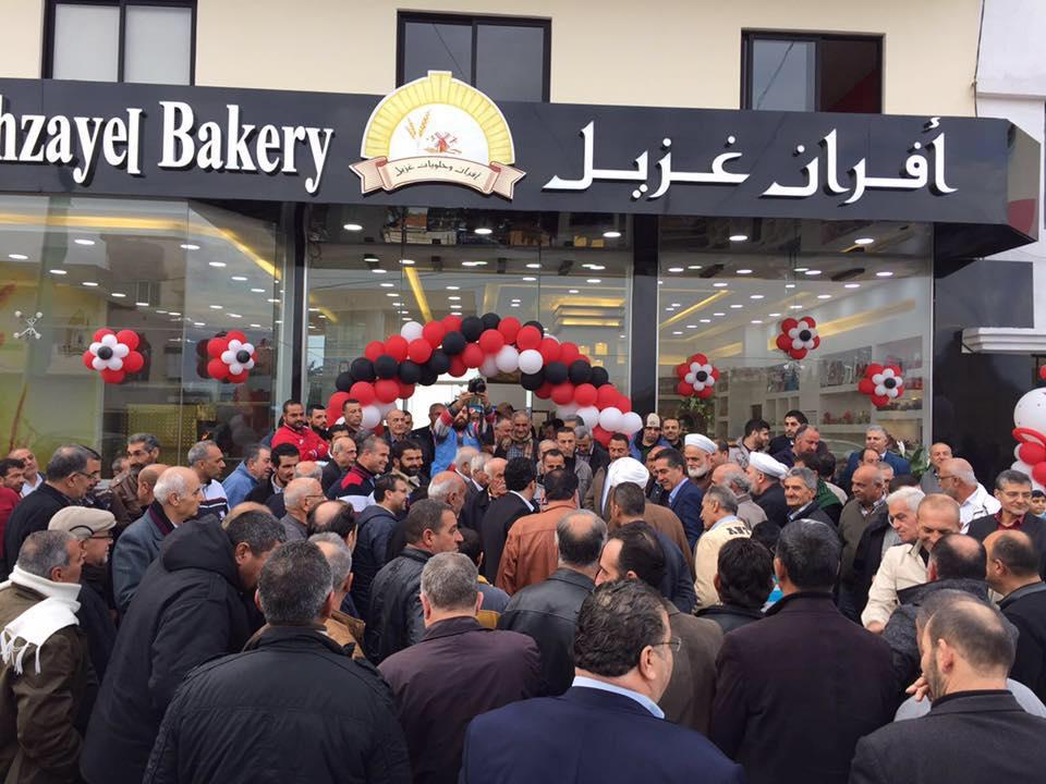 Ghzayel Bakery